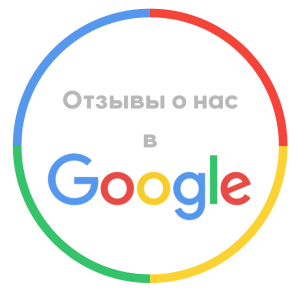Cinta-Solar отзывы в Google